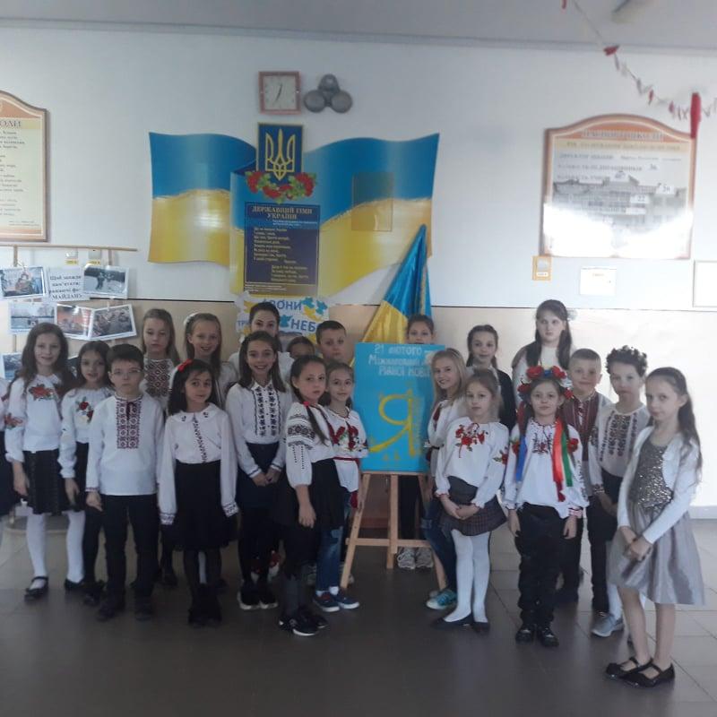 У школі на Волині відзначили Міжнародний день рідної мови. ФОТО