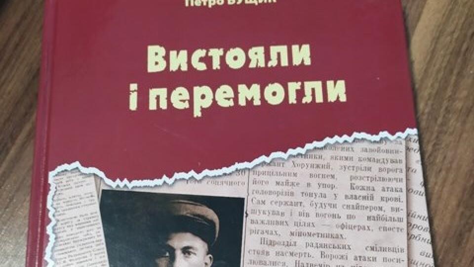 Депутата облради обурила пропаганда російської окупаційної історії на Волині