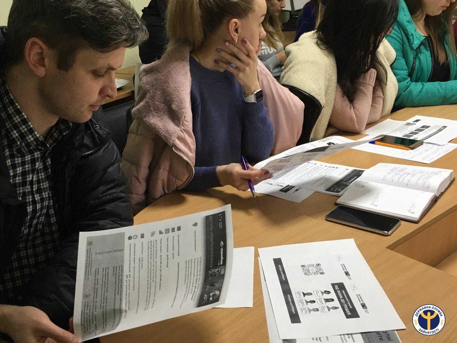 У Луцьку безробітним розповіли про можливість доступних кредитів для молодих підприємців