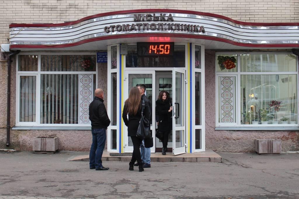 На ремонт стоматполіклініки у Луцьку витратять понад півмільйона
