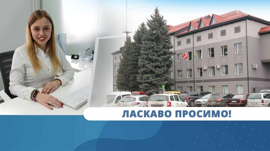 У Луцьку відкрили оновлений Центр обслуговування клієнтів «Волиньобленерго»