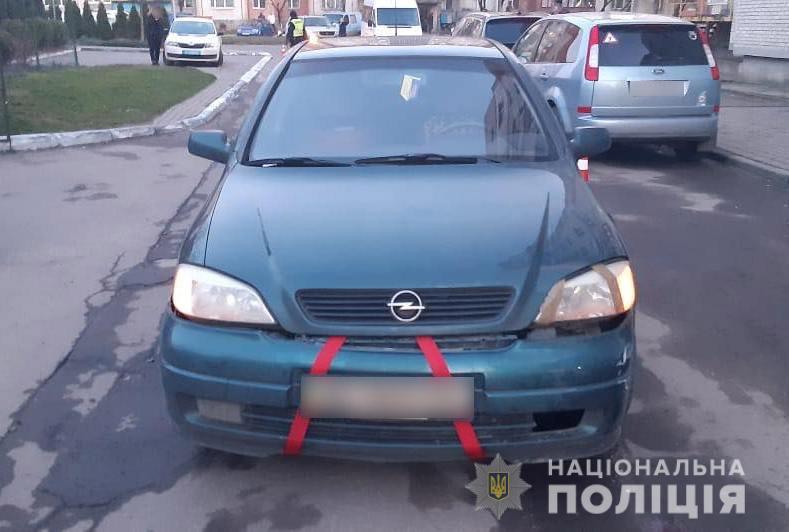 У Луцьку авто збило дитину