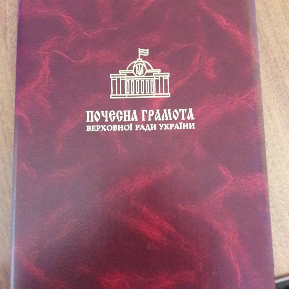 Волинського тренера можуть нагородити почесною грамотою Верховної Ради