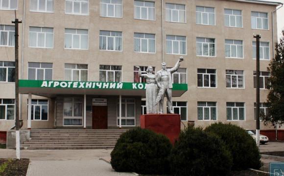 Депутати Волиньради прийняли в комунальну власність майнові комплекси трьох коледжів