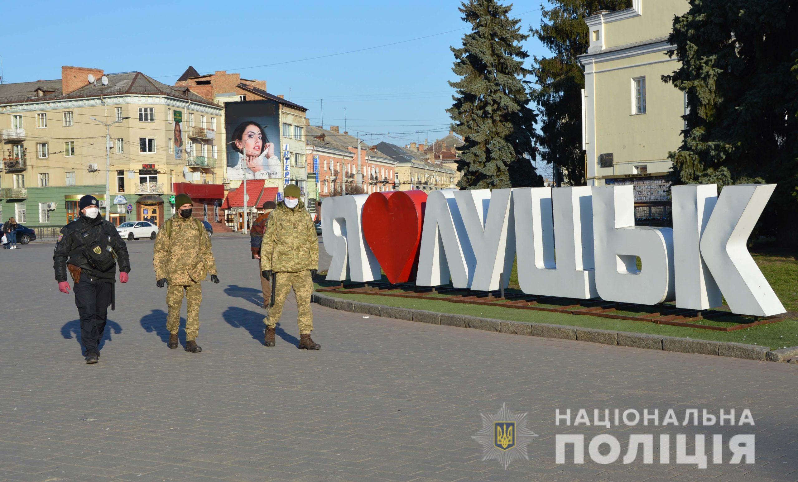 Правопорядок під час карантину у Луцьку забезпечують поліція та військові
