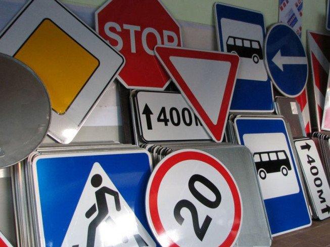 Встановлення дорожніх знаків у Луцьку коштуватиме до 700 тисяч