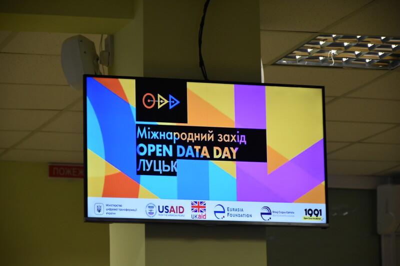 У Луцьку провели тренінг-дискусію про відкриті дані