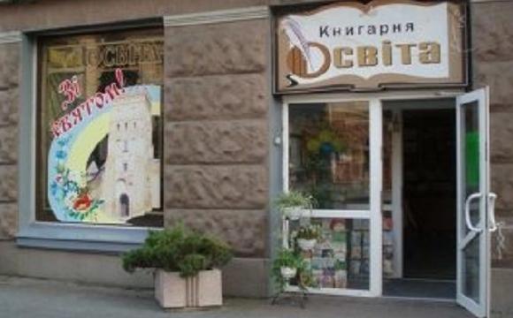 КП «Освіта» у Луцьку наразі не ліквідовуватимуть