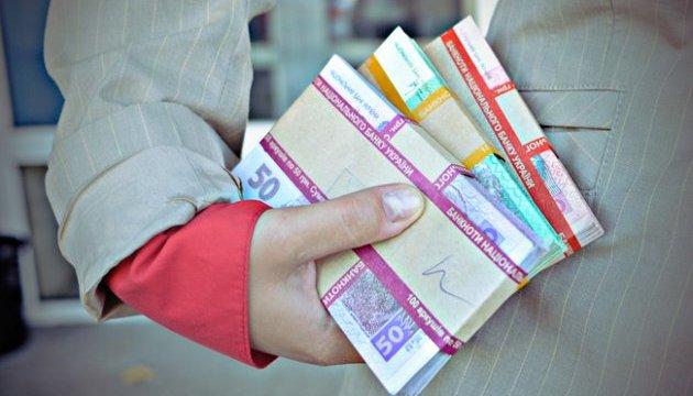 НБУ заборонив банкам обмежувати виплату депозитів