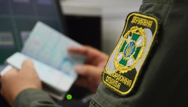 В Україну за минулу добу повернулось понад 18 тисяч українців