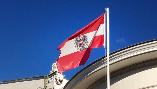 В Австрії за вихід на вулицю без потреби штрафуватимуть на понад дві тисячі євро