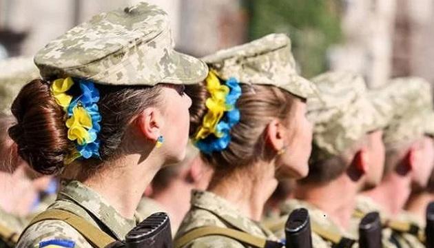 У Збройних силах України служать близько 30 тисяч жінок