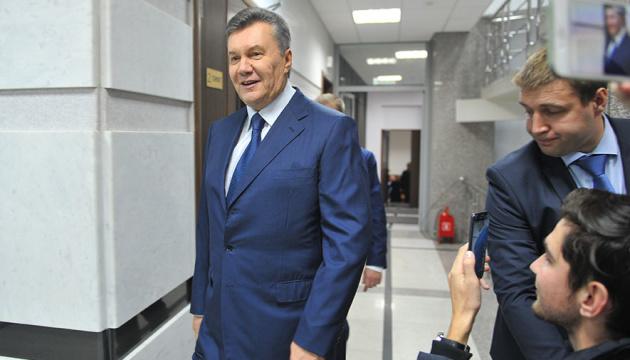 Януковича викликають до суду у справі про держраду