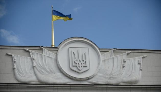 У Раді зареєстрували проект постанови про відставку Гончарука