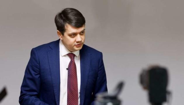 Разумков пропонує зібрати після позачергової Ради ще одну