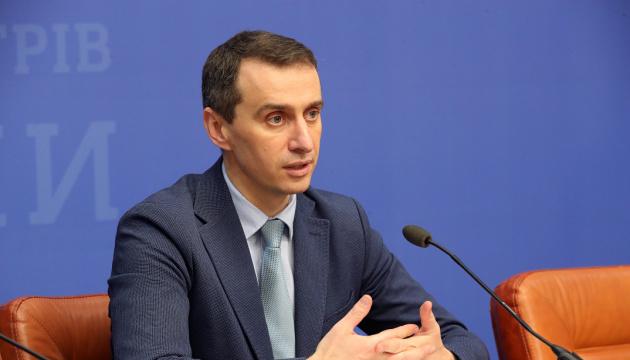 В Україні зареєстрували перший випадок коронавірусу. ВІДЕО