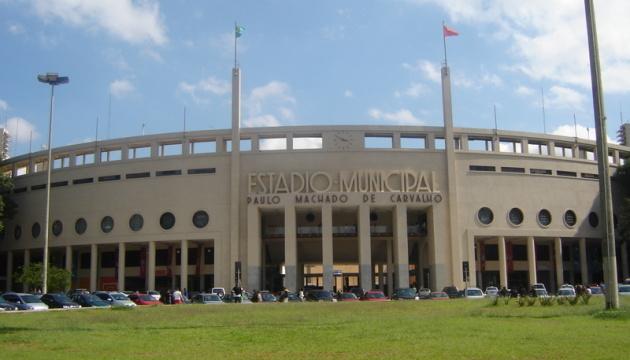 У Бразилії стадіон перетворять на госпіталь