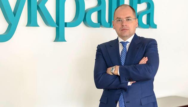 Главою МОЗ призначили Степанова