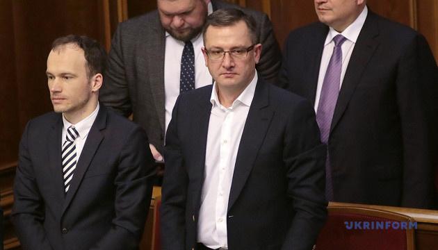 Верховна Рада проголосувала за звільнення двох міністрів