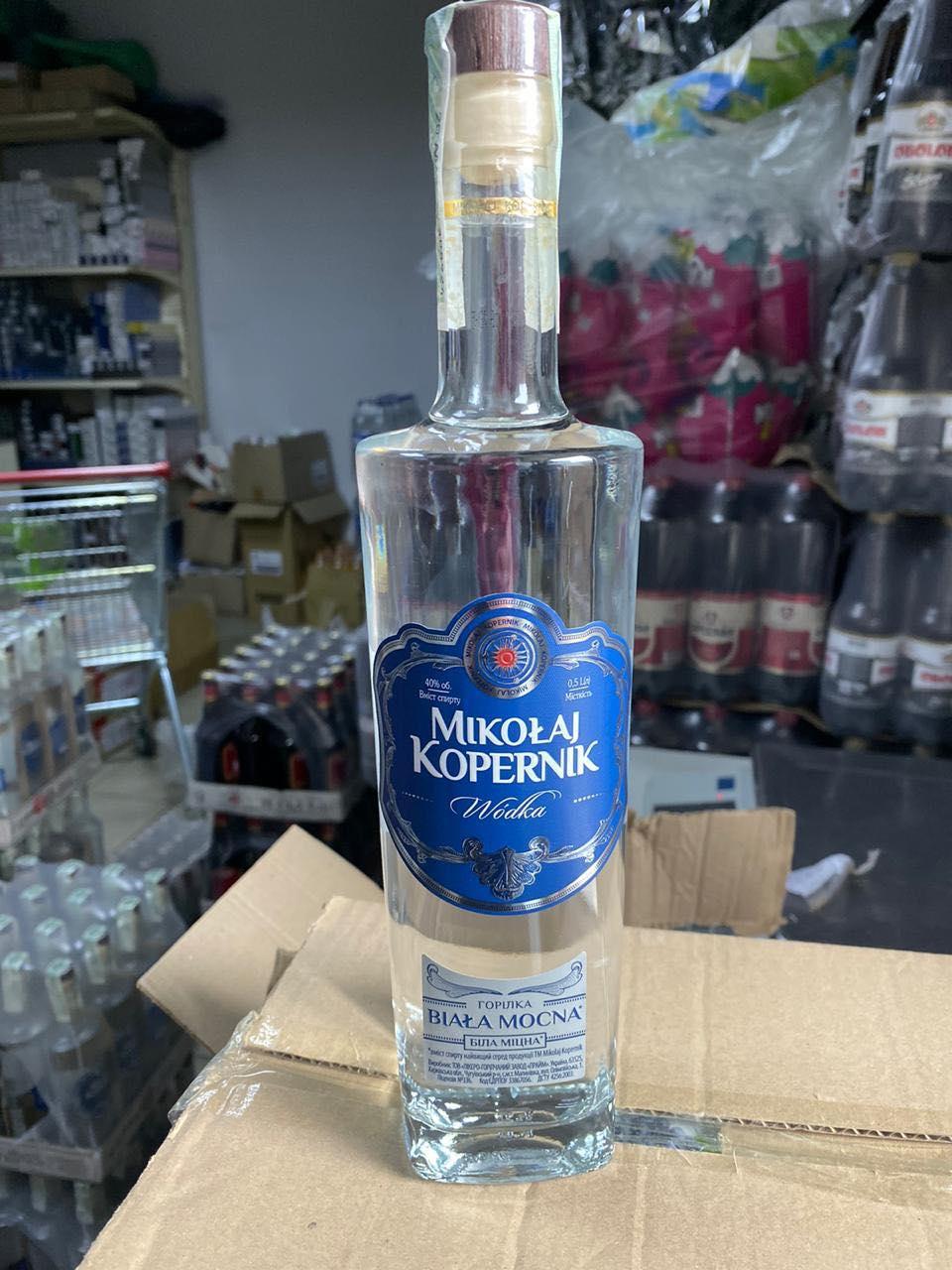 В Устилузі вилучили контрафактний алкоголь на суму 200 тисяч. ФОТО