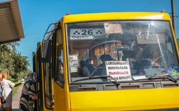 У Луцькраді пояснили, чи повернуть стару схему руху маршруту № 26