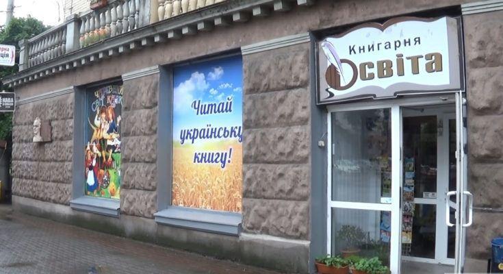 Голова Волиньради пояснила, чому ліквідовують КП «Освіта»