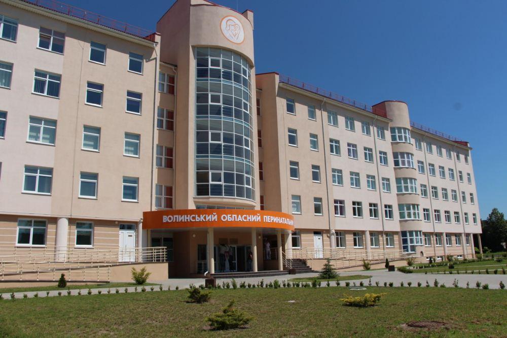 На Волині діятиме програма підтримки закладів охорони здоров'я