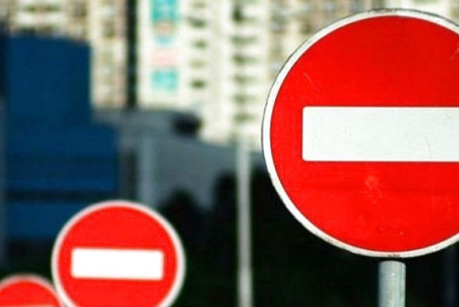 У Луцьку тимчасово зупинять рух вулицею Авторемонтною