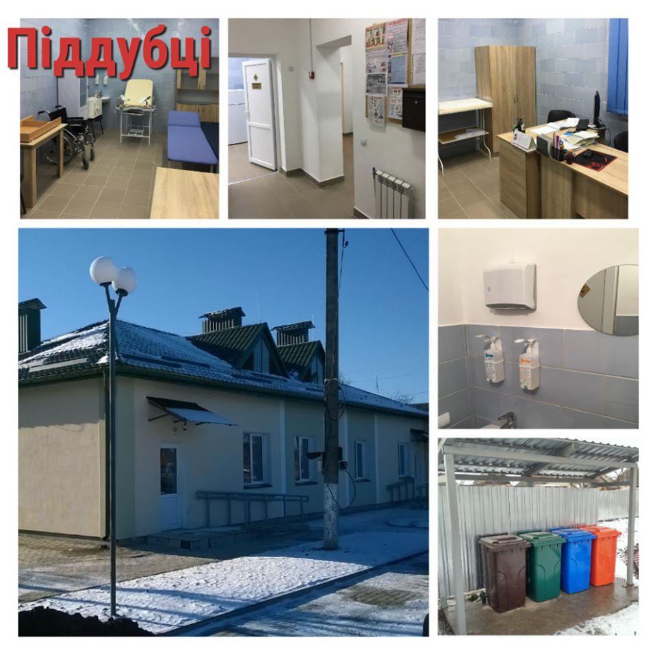 Які амбулаторії у Луцьку та Луцькому районі реконструюють за кошти Світового банку