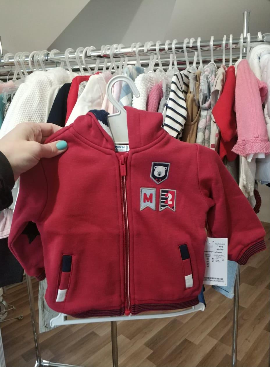 Новий якісний дитячий одяг з Іспанії волиняни можуть придбати онлайн*