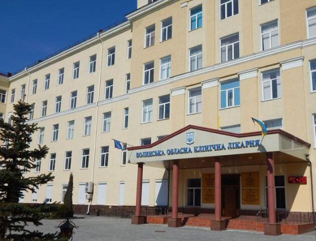 Керівнику Волинської обласної лікарні дозволили закуповувати товари для боротьби з коронавірусом