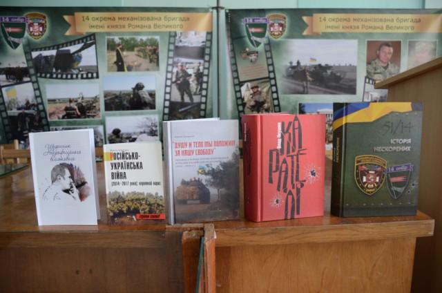Добровольці 14 бригади презентували свої книги у Волинському краєзнавчому музеї