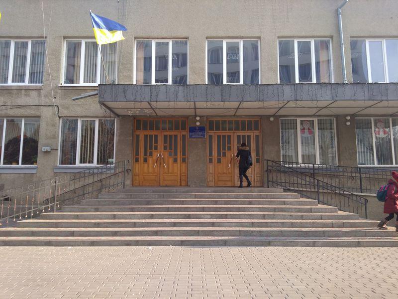 У Луцьку відремонтують приміщення НВК