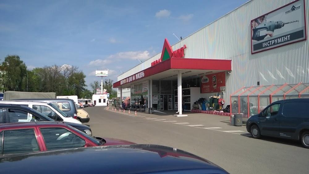За порушення правил карантину у Луцьку поліція розпочала кримінальне провадження щодо керівництва гіпермаркету