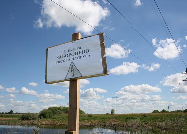 Волинян закликають не рибалити поблизу ліній електропередач