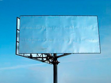 У Луцьку демонтують низку незаконних засобів реклами