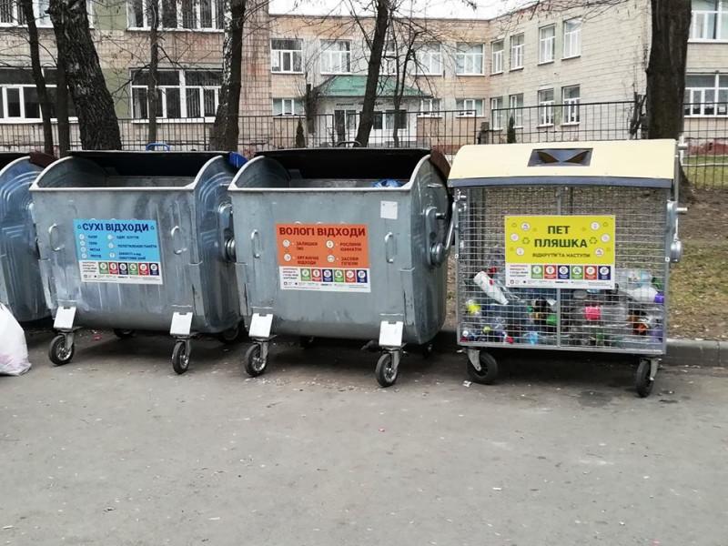 У Луцьку відповіли на петицію щодо роздільного збору сміття