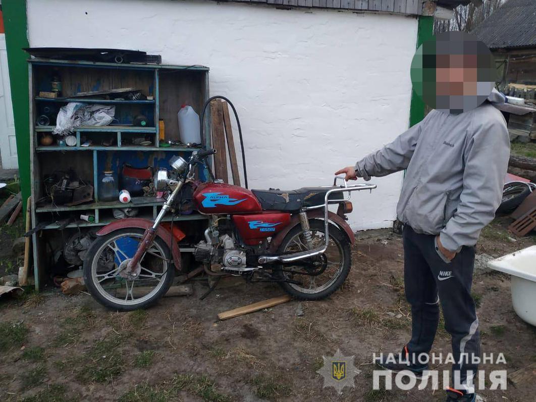 На Волині викрили викрадачів мотоцикла та мопеда