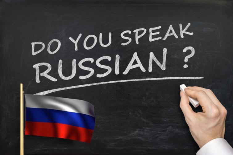 Депутати облради: «Керівництво Волинської ОДА нав'язує російську мову»