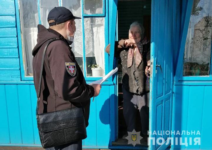 Поліція Волині допомагає літнім та самотнім людям в умовах карантину