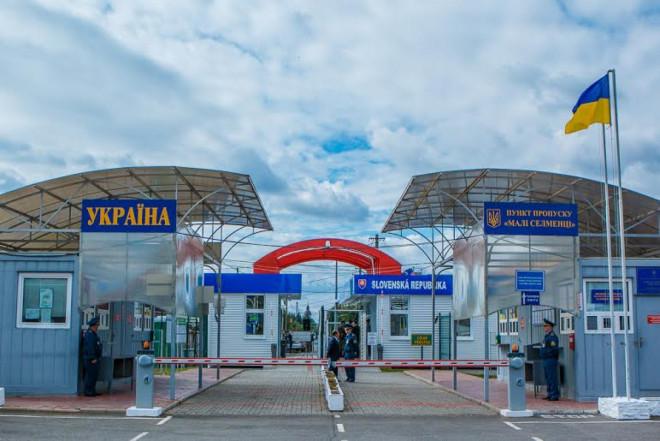 Як волиняни зможуть відвідати тепер Словаччину