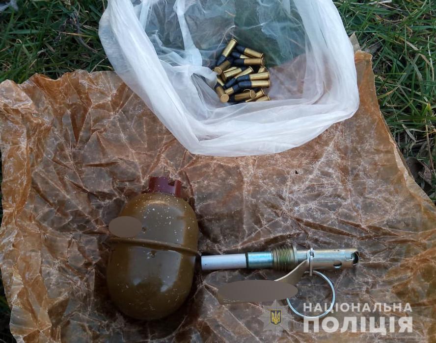 Волинянину, який продавав боєприпаси, повідомили про підозру