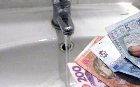 У Луцьку майже 28 тисяч домогосподарств досі не сплатили за воду