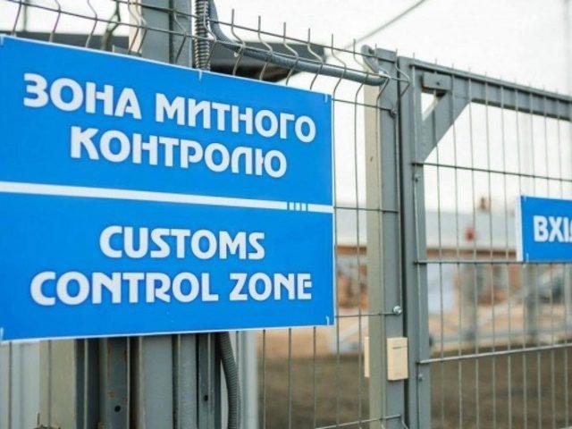 Працівники Поліської митниці виявили порушень на суму понад 42 мільйони