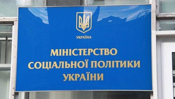 Уряд затвердив додаткові соцгарантії для ФОПів та безробітних