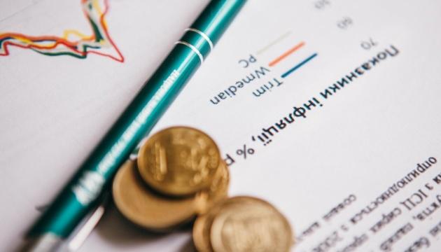 Нацбанк прогнозує низьку інфляцію у квітні
