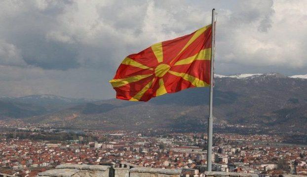 Північна Македонія послабила коронавірусні обмеження
