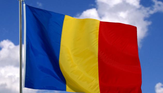 Румунія з 15 травня планує поступово скасовувати карантин