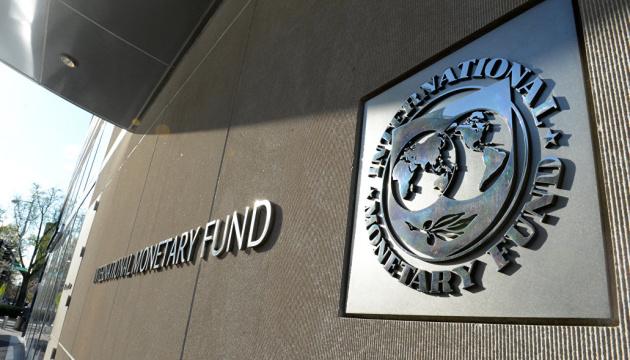 МВФ очікує від України ухвалення «банківського» закону та змін до бюджету