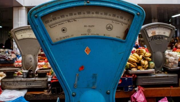 В Україні запрацюють 872 ринки, на кожному – по два інспектори